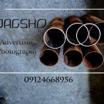 عکاسی صنعتی و تبلیغاتی در کرج