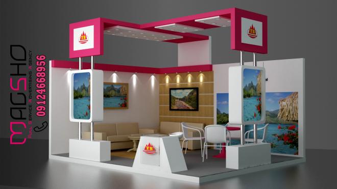 طراحی و اجرا غرفه سازی نمایشگاه در کرج