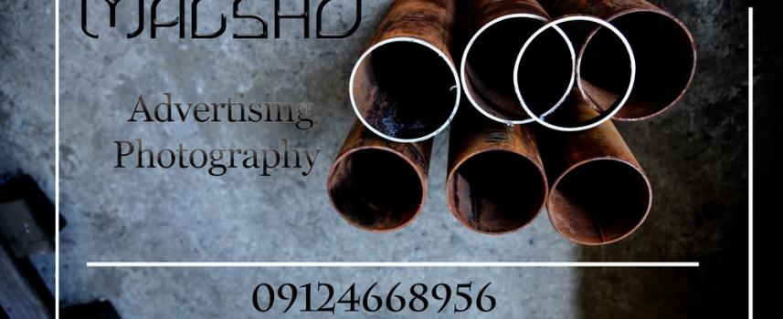 تاثیر عکاسی صنعتی و تبلیغاتی بر فروش