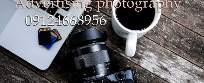 عکاسی صنعتی و تبلیغاتی و تاثیر ان بر فروش