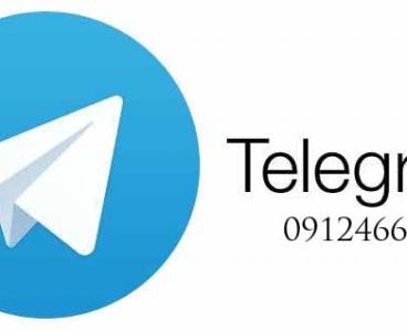 طراحی استیکر تلگرام در کرج
