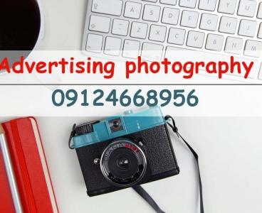 تفاوت عکاسی تبلیغاتی و صنعتی