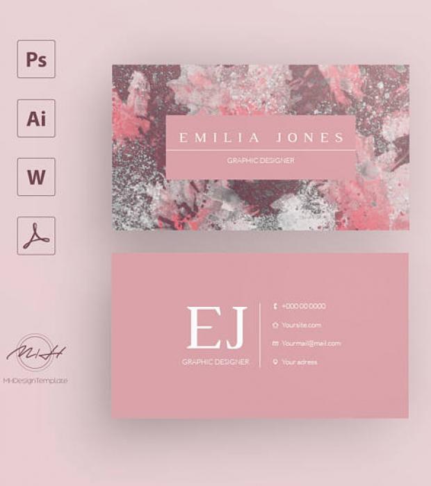 چاپ کارت ویزیت با طراحی اختصاصی