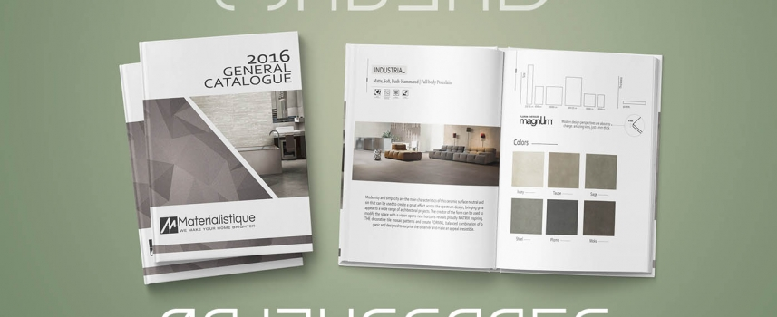طراحی کاتالوگ در کرج