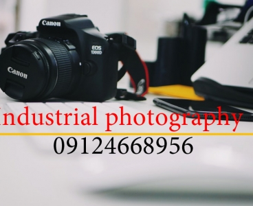 درباره عکاسی صنعتی